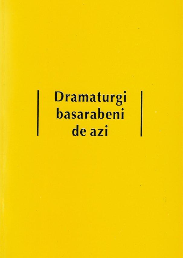 dramaturgi-basarabeni.jpg