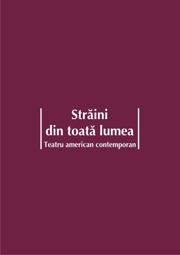 Teatru_American.jpg