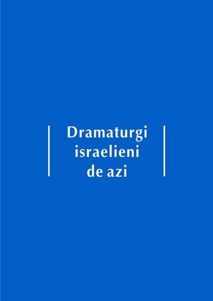 Dramaturgi_Israelieni.jpg